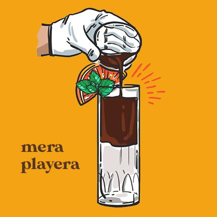 Mera Playera